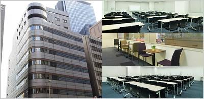 西新宿大京ビル貸会議室